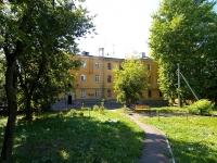 Kazan, st Zarya, house 2. Apartment house