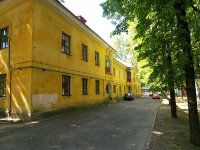 neighbour house: st. Zarya, house 4. Apartment house