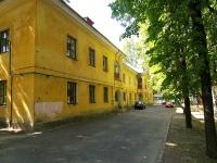 Kazan, st Zarya, house 4. Apartment house