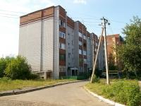 Kazan, st Zarya, house 5А. Apartment house