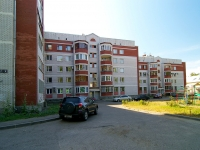 Kazan, Zarya st, house 6. Apartment house