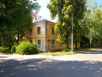 neighbour house: st. Zarya, house 7. Apartment house