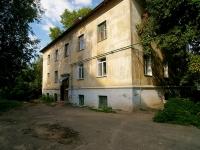 Kazan, st Zarya, house 9. Apartment house