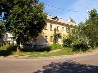 Kazan, st Zarya, house 12. Apartment house
