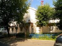 Kazan, st Zarya, house 14. Apartment house