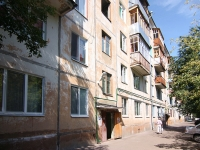 Kazan, Zarya st, house 26. Apartment house