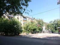 Kazan, st Zarya, house 26. Apartment house