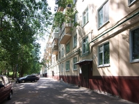 neighbour house: st. Zarya, house 28. Apartment house