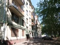 Kazan, st Zarya, house 30. Apartment house
