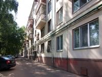 Казань, улица Заря, дом 30. многоквартирный дом