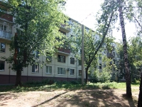 neighbour house: st. Zarya, house 32. Apartment house