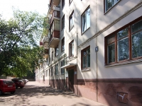 Kazan, Zarya st, house 32. Apartment house