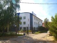 Казань, улица Зур Урам, дом 1. офисное здание
