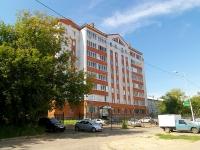 Казань, улица Зур Урам, дом 7. многоквартирный дом
