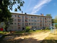 Казань, улица Зур Урам, дом 9А. многоквартирный дом