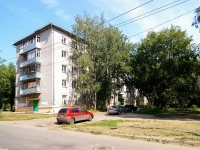 neighbour house: st. Zur uram, house 12. Apartment house