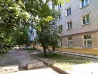 Kazan, Zur uram st, house 12. Apartment house