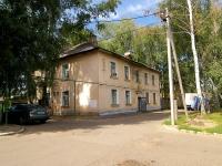 Казань, улица Зур Урам, дом 26. многоквартирный дом