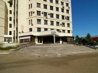Казань, улица Декабристов, дом 81А. офисное здание
