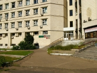 Kazan, Dekabristov st, house 81Б. office building