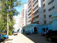 Kazan, Dekabristov st, house 83. Apartment house