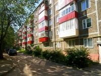 Kazan, Dekabristov st, house 97. Apartment house