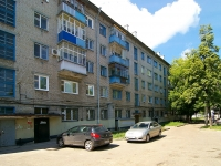 Kazan, Dekabristov st, house 100. Apartment house