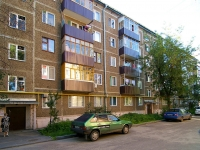Kazan, Dekabristov st, house 101. Apartment house