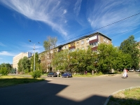 neighbour house: st. Dekabristov, house 101. Apartment house