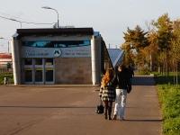 """Казань, улица Декабристов. станция метро """"Козья Слобода"""""""