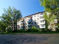 neighbour house: st. Dekabristov, house 105. Apartment house