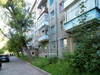 Kazan, Dekabristov st, house 105. Apartment house