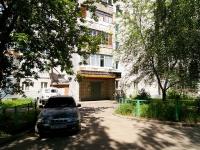 Казань, улица Декабристов, дом 106А. многоквартирный дом