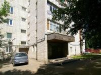 Казань, улица Декабристов, дом 106Б. многоквартирный дом