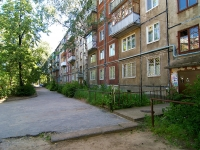 neighbour house: st. Dekabristov, house 106. Apartment house