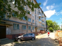 Kazan, Dekabristov st, house 112. Apartment house