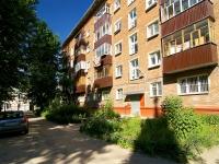 喀山市, Dekabristov st, 房屋 125. 公寓楼