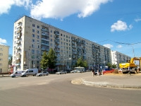 neighbour house: st. Dekabristov, house 127. Apartment house