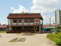 neighbour house: st. Dekabristov, house 131Д. cafe / pub Софра-Кебаб
