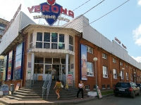 neighbour house: st. Dekabristov, house 131Е. shopping center Верона