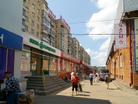 喀山市, Dekabristov st, 房屋 131. 公寓楼
