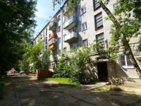 Kazan, Dekabristov st, house 150. Apartment house