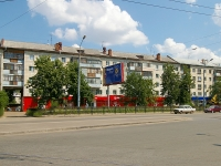 neighbour house: st. Dekabristov, house 152. Apartment house