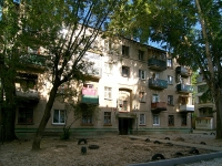 neighbour house: st. Dekabristov, house 174. Apartment house