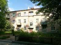 neighbour house: st. Dekabristov, house 176. Apartment house