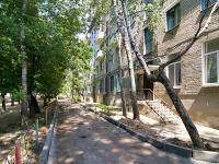 соседний дом: ул. Декабристов, дом 179. многоквартирный дом