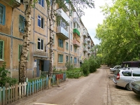 neighbour house: st. Dekabristov, house 180А. Apartment house