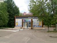 Казань, магазин Факел, сеть магазинов отопительного оборудования, улица Декабристов, дом 182А