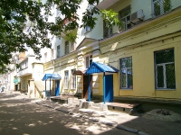 Kazan, Dekabristov st, house 183. Apartment house