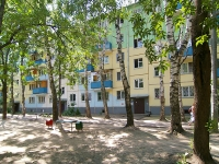 neighbour house: st. Dekabristov, house 185А. Apartment house